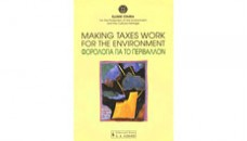 making-taxes-cover-thumb.jpg